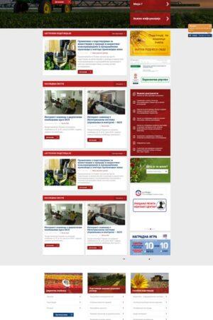 Управа-за-аграрна-плаћања-Република-Србија-Министарство-пољопривреде,-шумарства-и-водопривреде
